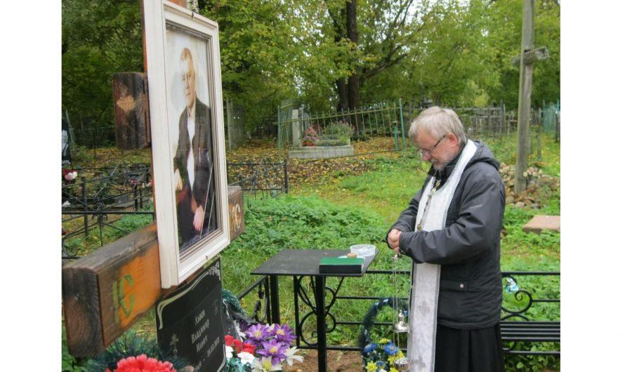 В день рождения тверского поэта В.И. Львова была отслужена панихида