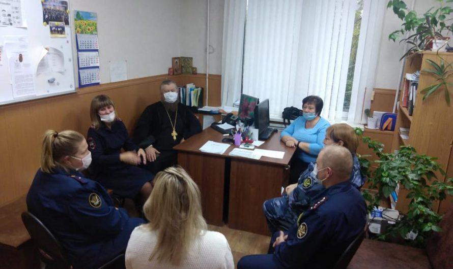Проведено родительское собрание в Уголовно-исполнительной инспекции УФСИН по Тверской области